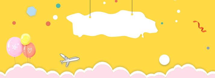 Cartoon máy bay bong bóng ngày trẻ em banner Bối cảnh ngày đáng Mây Phim Hình Nền