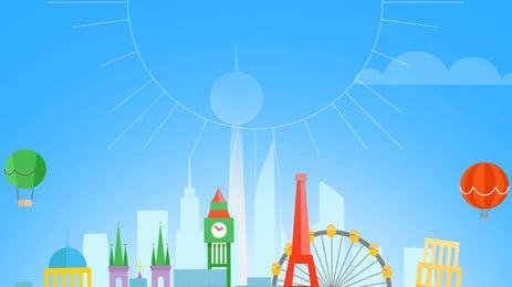 Công viên giải trí trẻ em Day City Ferris Wheel Ngày thiếu nhi Thành Và Quay Lâu Hình Nền