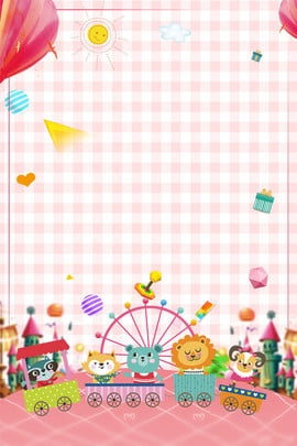 childrens day pink fresh cartoon , Animal, Ad, Pink Plaid Background Background image