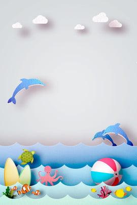 ngày thiếu nhi liuyi cắt giấy quảng cáo cá heo tươi ngày thiếu nhi sáu , Giấy, Chúc, Mừng Ảnh nền