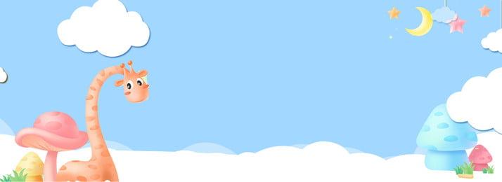 Thiên đường trẻ em màu xanh nền poster tối giản banner Sân chơi trẻ Sân đơn Con Hình Nền