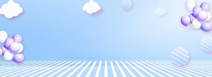 Crianças fundo azul cartaz teatral do fundo da bandeira Roupa infantil Fundo azul Literário Cloud Balão Line Segmentação PSD Arquivo Crianças Fundo Azul Imagem Do Plano De Fundo