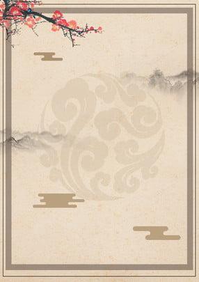 trung quốc phong cách phổ quát nền retro đơn giản trung quốc retro phong cách bóng tương , Chung, đích, Học Ảnh nền