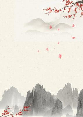 प्राचीन पोस्टर पृष्ठभूमि सामग्री बेर पृष्ठभूमि चीनी शैली चीनी पेंटिंग शिष्ट स्याही मौआ चित्रण , पेंटिंग, चीनी, की पृष्ठभूमि छवि