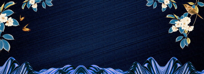 नीले सुंदर कलात्मक गर्भाधान चीनी शैली रचनात्मक पृष्ठभूमि चीनी शैली रचनात्मक, शैली, नीले सुंदर कलात्मक गर्भाधान चीनी शैली रचनात्मक पृष्ठभूमि, गर्भाधान पृष्ठभूमि छवि
