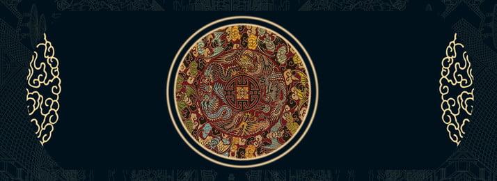 विंटेज अलंकृत कढ़ाई पैटर्न चीनी शैली पृष्ठभूमि चीनी शैली रचनात्मक, कढ़ाई, पैटर्न, पैटर्न पृष्ठभूमि छवि