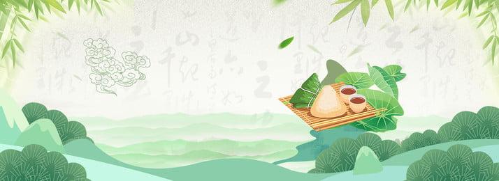 中國風端午節粽子美食banner 中國風 端午節 粽子 美食 粽子山 遠山 水墨 中國漢字 banner, 中國風端午節粽子美食banner, 中國風, 端午節 背景圖片