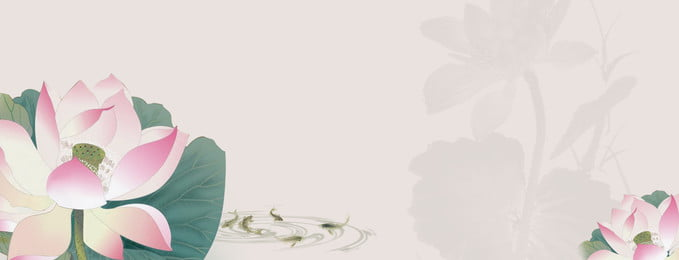中国風の手描きの蓮のバナーの背景 中華風 文学 新鮮な 単純な 手描きの背景 ペンロータス 蓮の池の反射 夏の背景 夏は涼しい 旅行の背景, 中華風, 文学, 新鮮な 背景画像
