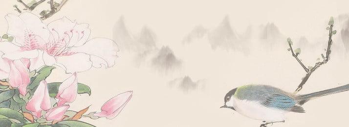 Китайский стиль перо и птица художественная концепция баннер фон Китайский стиль Дотошная живопись пион Маленькая стиль Дотошная постера Фоновое изображение