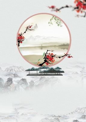 中式梅花山水意境圖 中式 梅花 意境 水墨 山水 背景 唯美 古風 中國風 , 中式梅花山水意境圖, 中式, 梅花 背景圖片