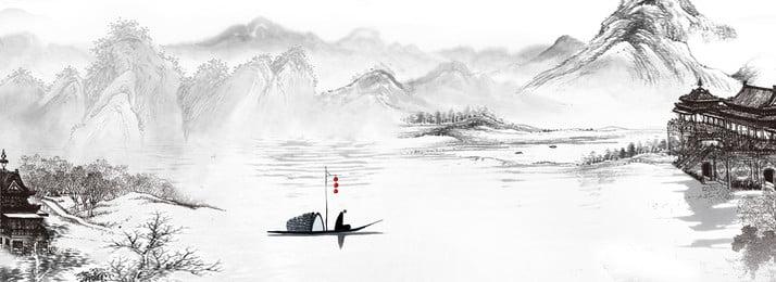 lễ hội ming ming ink black nhà cổ trầm cảm lễ hội thanh, Trấn, Cảm, Núi Ảnh nền