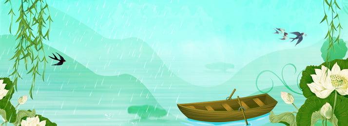 清明祭インクステッピング簡単なpsd層状バナー 清明フェスティバル インク 踏む 単純な 船 ロータス 池 柳 ファーマウンテン psdレイヤリング バナー, 清明フェスティバル, インク, 踏む 背景画像
