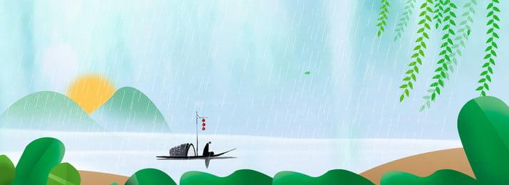 清明祭インクpsd層状バナー 清明フェスティバル インク 柳 客船 ファーマウンテン 単純な psdレイヤリング バナー, 清明フェスティバル, インク, 柳 背景画像