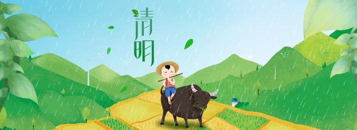 ching ming festival hijau kartun jdd layered banner festival ching ming langkah, Jauh, Pelapik, Ching imej latar belakang