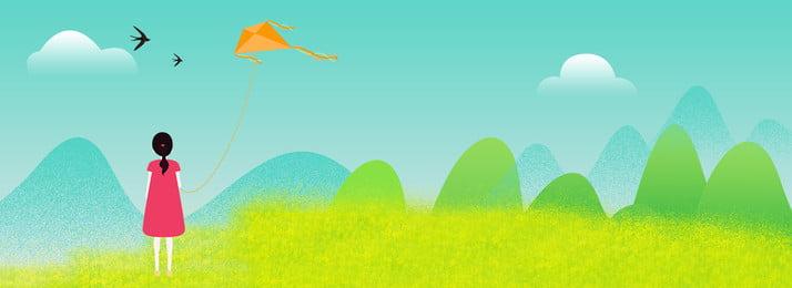 清明祭、漫画、凧、バナー 清明フェスティバル 踏む 漫画 カイトフライング 少女 ファーマウンテン 菜の花 春 バナー, 清明フェスティバル, 踏む, 漫画 背景画像