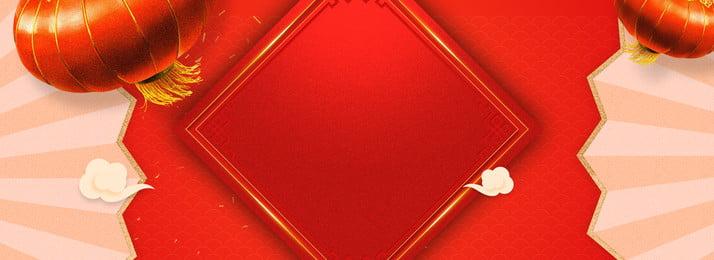 Geometric Christmas New Фоновое изображение
