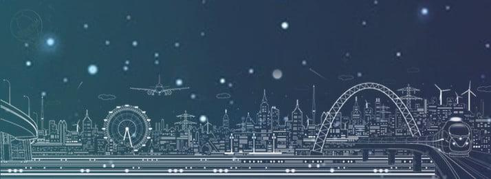 化城市交通海報背景 城市 交通 線條 摩天輪 動車 飛機 星空 簡約, 化城市交通海報背景, 城市, 交通 背景圖片
