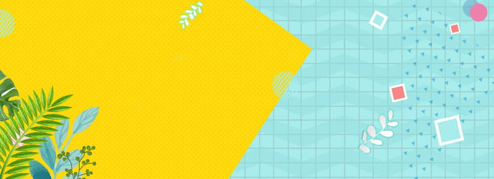 衣料品販売文学ポスターバナーの背景 衣服 文学 PSD PSソースファイル ジオメトリ ポスターの背景 美しい しあわせ 衣服 文学 PSD 背景画像