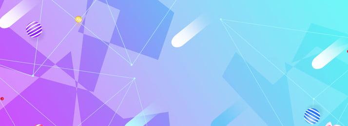 衣料品販売青い背景ミニマリストスタイルポスターバナー 衣服 売上高 青い背景 シンプルなスタイル 行 ジオメトリ グラデーション psd psソースファイル しあわせ, 衣料品販売青い背景ミニマリストスタイルポスターバナー, 衣服, 売上高 背景画像
