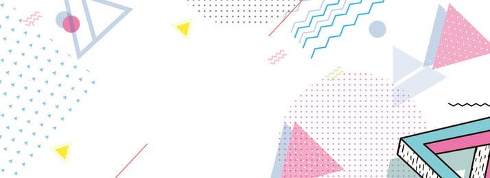 衣料品販売ホワイトバックグラウンド文学ポスターバナーの背景 衣服 売上高 ジオメトリ 白背景 文学 PSD PSソースファイル ポイント しあわせ 暖かい 衣料品販売ホワイトバックグラウンド文学ポスターバナーの背景 衣服 売上高 背景画像