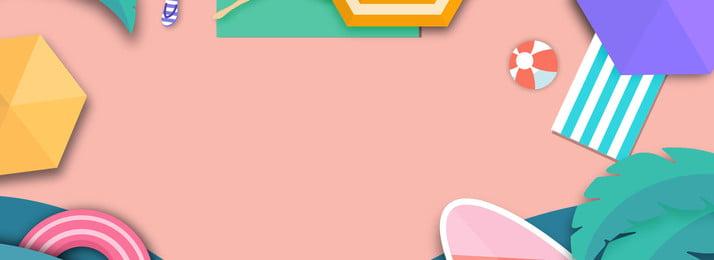衣料品販売ピンクの背景の文学ポスターバナー 衣服 売上高 ピンクの背景 文学 美しい psd psソースファイル ポスターの背景 しあわせ, 衣服, 売上高, ピンクの背景 背景画像