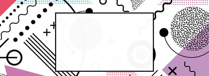 衣料品販売ホワイトバックグラウンド文学ポスターバナーの背景 衣服 売上高 白背景 文学 ジオメトリ 行 PSD PSソースファイル しあわせ 衣服 売上高 白背景 背景画像
