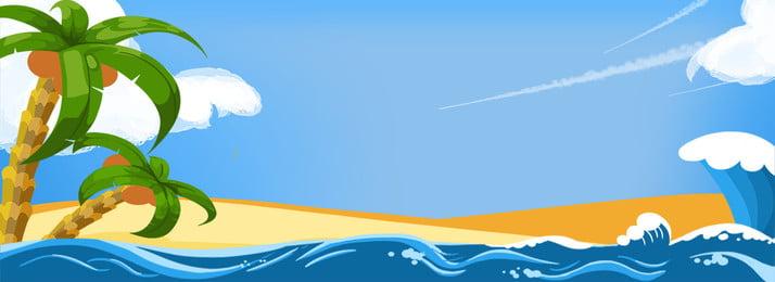 ココナッツの木ココナッツ海のスプレー, 青い空、白い雲、ビーチ、海辺、日当たりの良い、夏至、24太陽用語、ココナッツの木、ココナッツ、海、スプレー 背景画像