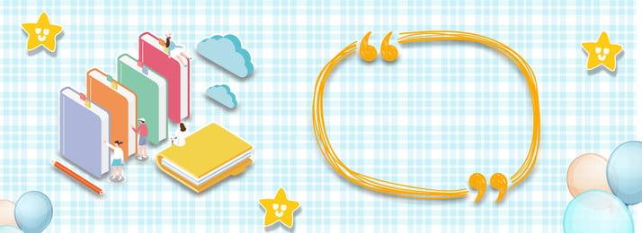 nhật bản biên giới kỳ thi tuyển sinh đại học kỳ thi tuyển, Học, Tiếng, Mây Ảnh nền