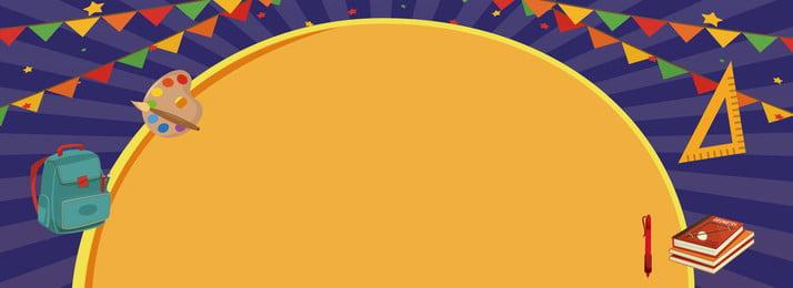 彩色圓弧暑期輔導背景 彩色 圓弧 背景 三角形 幾何 旗幟 懸掛 紋理 書籍 擺放, 彩色圓弧暑期輔導背景, 彩色, 圓弧 背景圖片