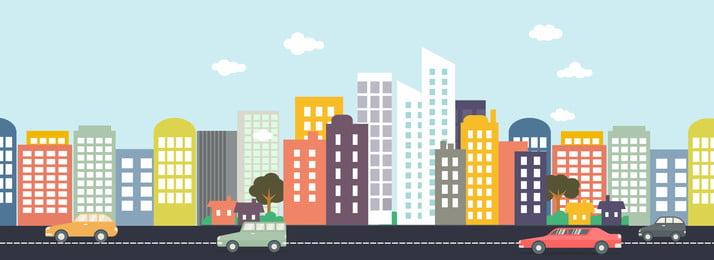 彩色化建築背景 彩色 建築 窗戶 汽車 紋理 出行 馬路, 彩色, 建築, 窗戶 背景圖片