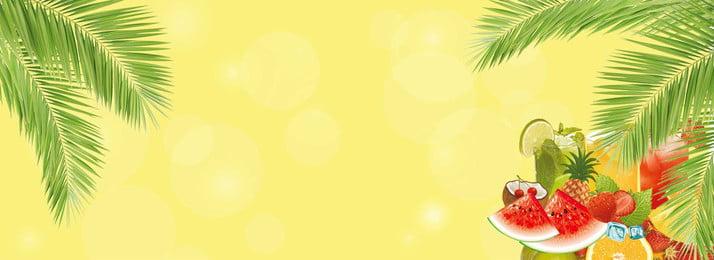 色の創造的な夏休みの背景 色 クリエイティブ ココナッツの木 環境 葉っぱ スイカ 食べ物 夏 かっこいい, 色, クリエイティブ, ココナッツの木 背景画像