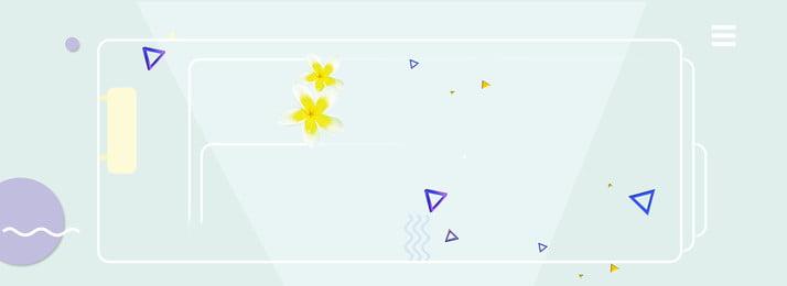彩色創意幾何三角形背景 彩色 創意 幾何 三角形 邊框 裝飾 紋理 藝術, 彩色, 創意, 幾何 背景圖片