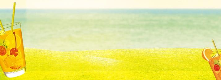 Красочные чернила творческий напиток фон цвет созидательный чернила напитки фон соломенный выпить Поверхность воды цвет созидательный чернила Фоновое изображение