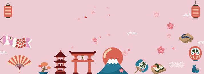 रंग रचनात्मक जापानी यात्रा पृष्ठभूमि रंग क्रिएटिव जापान यात्रा इमारत माउंट फ़ूजी सजावट पृष्ठभूमि, रंग, क्रिएटिव, जापान पृष्ठभूमि छवि