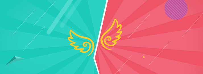 Color Creative Ray Divergence, Wing, Line Draft, Color, Background image