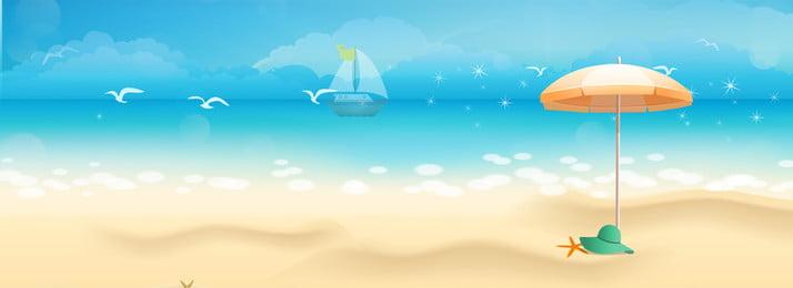 彩色創意沙灘背景 彩色 創意 海邊 度假 紋理 沙灘 遮陽傘, 彩色創意沙灘背景, 彩色, 創意 背景圖片