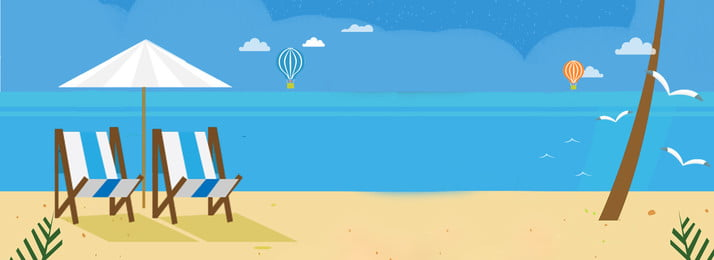 彩色創意海邊度假背景 彩色 創意 海邊 度假 紋理 躺椅 遮陽傘 椰子樹 植物, 彩色, 創意, 海邊 背景圖片