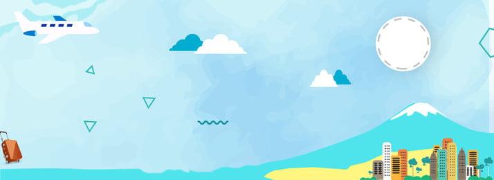 彩色創意夏季旅遊背景 彩色 創意 夏季 旅遊 背景 環境 紋理 山峰, 彩色, 創意, 夏季 背景圖片