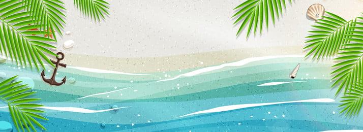 Fundo de viagens à beira mar cor criativa Cor Criativo Tropical À beira mar Férias Plant Coqueiro Praia Âncora Fundo De Viagens Imagem Do Plano De Fundo