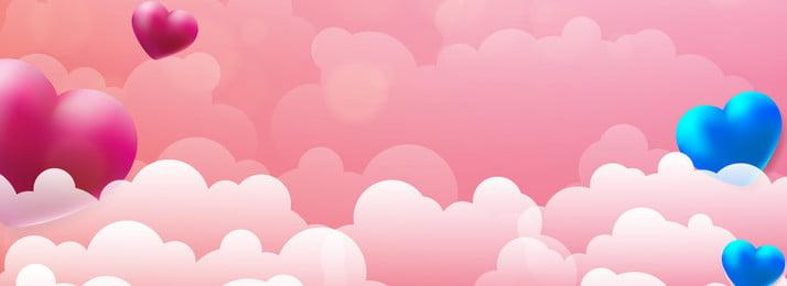 रंगीन दिल के आकार के गुब्बारे की पृष्ठभूमि रंग क्रिएटिव उतार चढ़ाव दिल का आकार गुब्बारा शादी शादी, रंगीन दिल के आकार के गुब्बारे की पृष्ठभूमि, का, रंग पृष्ठभूमि छवि