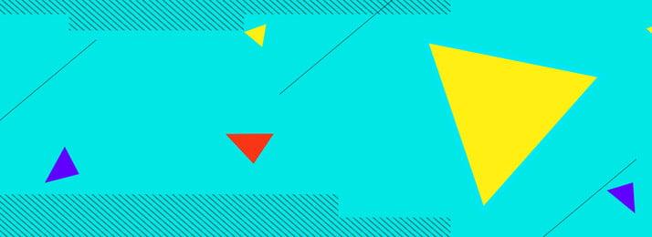 彩色幾何化創意背景 彩色 幾何 三角形 條紋 背景 斜線 簡約 宣傳, 彩色, 幾何, 三角形 背景圖片