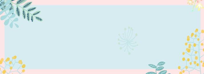 彩色植物葉子裝飾邊框背景 彩色 植物 環境 葉子 夏季 環境 裝飾 邊框 背景 炎熱, 彩色植物葉子裝飾邊框背景, 彩色, 植物 背景圖片