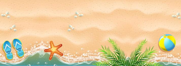 彩色海邊休閒度假背景 彩色 海邊 休閒 度假 創意 椰子樹 植物 紋理 球類, 彩色, 海邊, 休閒 背景圖片