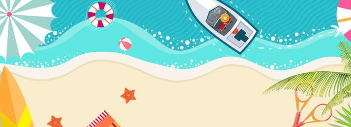 彩色海邊快艇度假背景 彩色 海邊 度假 休閒 娛樂 玩耍 快艇 水上運動, 彩色海邊快艇度假背景, 彩色, 海邊 背景圖片