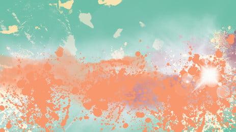 カラフルなスプラッシュインクポスターの背景 色 しぶきインク オレンジ色 グリーン クリエイティブ デザイン ポスター バックグラウンド カラフルなスプラッシュインクポスターの背景 色 しぶきインク 背景画像