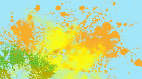 カラフルなスプラッシュインクポスターの背景 色 しぶきインク イエロー オレンジ色 グリーン クリエイティブ デザイン ポスター バックグラウンド カラフルなスプラッシュインクポスターの背景 色 しぶきインク 背景画像