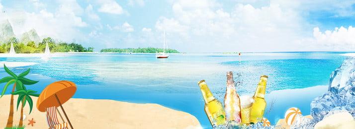 彩色夏季海邊度假背景 彩色 夏季 海邊 度假 創意 啤酒 喝的 飲料 白雲, 彩色夏季海邊度假背景, 彩色, 夏季 背景圖片