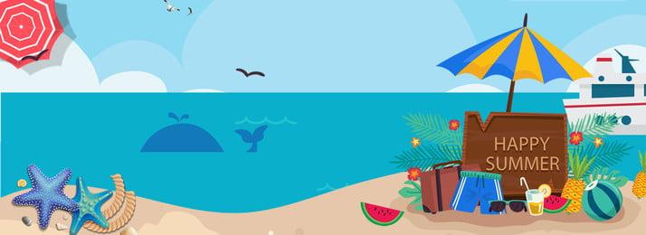 彩色夏季旅遊背景 彩色 夏季 出行 旅遊 背景 環境 遮陽傘 裝飾 度假, 彩色夏季旅遊背景, 彩色, 夏季 背景圖片