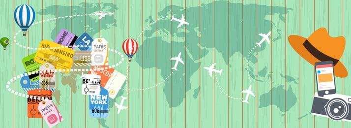彩色創意夏季度假拍照背景 彩色 出行 旅遊 度假 休息 機票 帽子 相機, 彩色, 出行, 旅遊 背景圖片