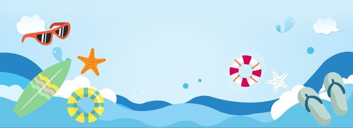 रंगीन बहती लहरें शांत पृष्ठभूमि रंग उतार चढ़ाव ठंडा लहरों पृष्ठभूमि छुट्टी अवकाश मनोरंजन, रंगीन बहती लहरें शांत पृष्ठभूमि, रंग, उतार-चढ़ाव पृष्ठभूमि छवि